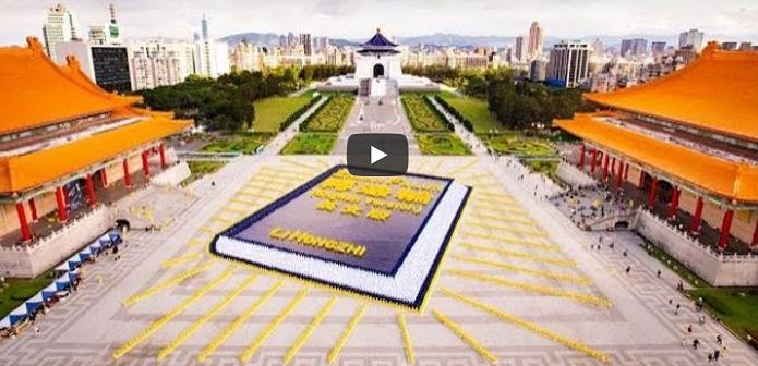 李洪志大师著作:英文《转法轮》大型排字现台湾