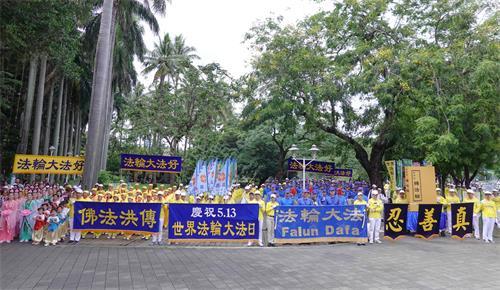慶祝五一三 台南遊行傳遞大法美好(圖)