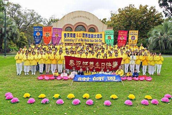 墨爾本法輪功學員慶祝李洪志先生華誕