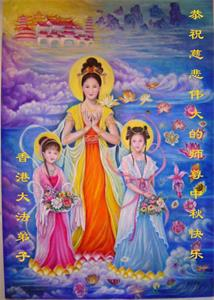 香港大法弟子恭祝慈悲偉大的師尊中秋快樂!